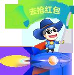 漯河网站建设